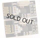 2.4GHz無線 nRF24L01モジュール基板 2個