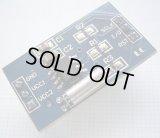 DS1302Z リアルタイムクロック(RTC) モジュール 電池ソケット付き