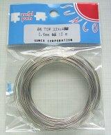 スズメッキ軟銅線(TCW) 0.6mm × 10m