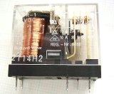 オムロン 1回路パワーリレー  G2R-1-12V DC 1個