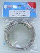 スズメッキ軟銅線(TCW) 1.0mm × 10m