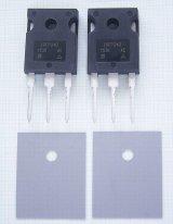 200V 20A 150W NchパワーMOS-FET IRFP240 2個
