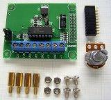 電子ボリューム用 CPU(マイコン)基板