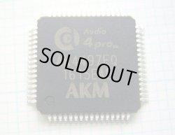 画像1: AKM 32-bit StereoプレミアムD/Aコンバーター AK4497