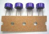 OS-CON(OSコンデンサー)16V 100uF SPシリーズ 4個