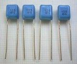 ニッセイ電機 MMT積層フィルムコンデンサー 50V 1μF 4個