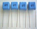 ニッセイ電機 MMT積層フィルムコンデンサー 50V 2.2μF 4個